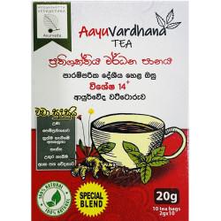 Aayuvardhana Tea 20g