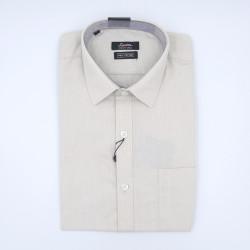 Signature Achiever's Choice Formal Beige Long Sleeve Shirt